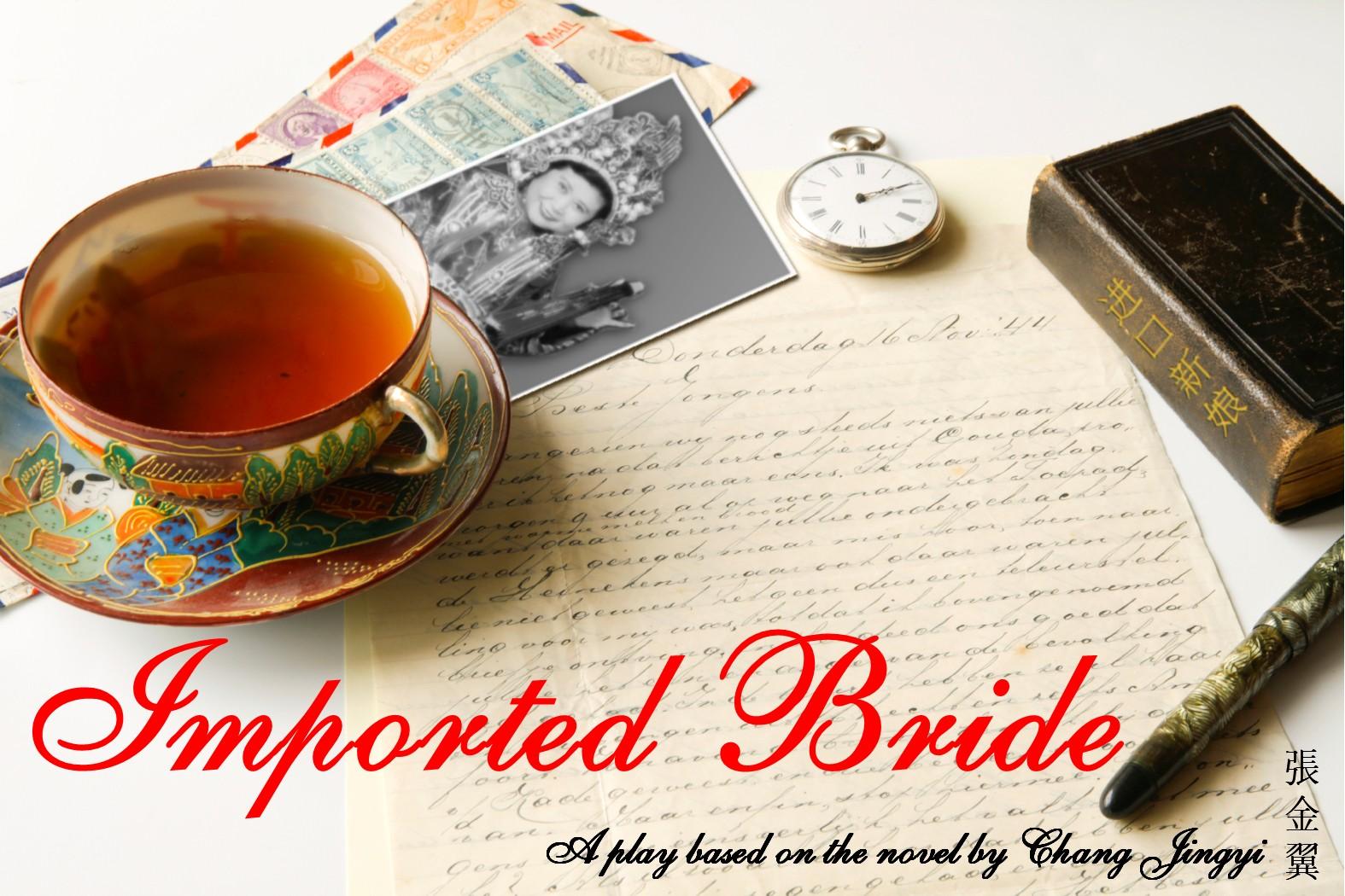 Imported Bride Torrance Cultural Arts Foundation